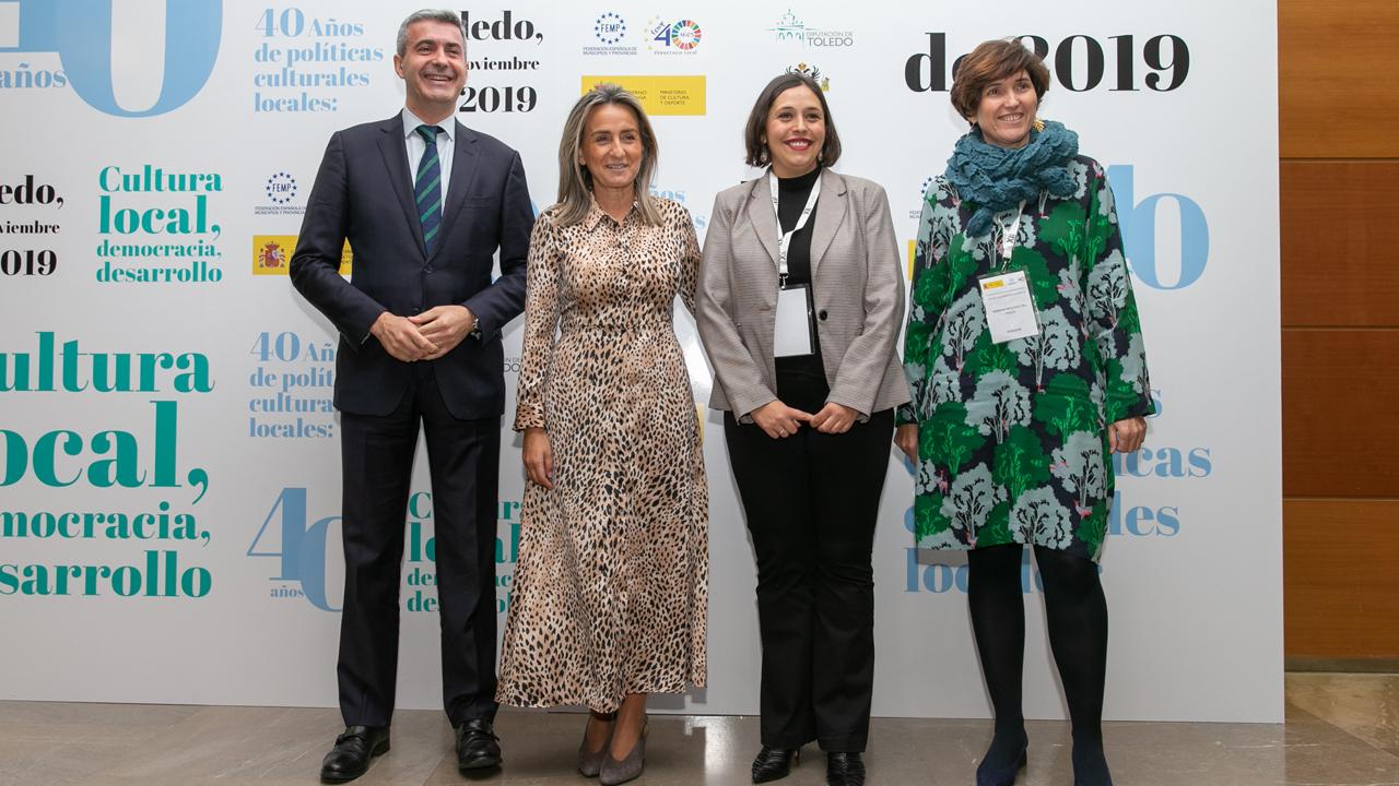 El Gobierno regional destaca que las jornadas '40 años de políticas culturales' son una oportunidad para poner en valor la cultura como elemento clave