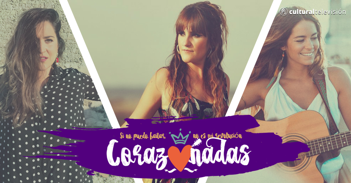 Festival Corazonadas: Rozalén, Sofia Ellar y Julia Martínez se subirán al escenario esta Feria de Albacete 2018