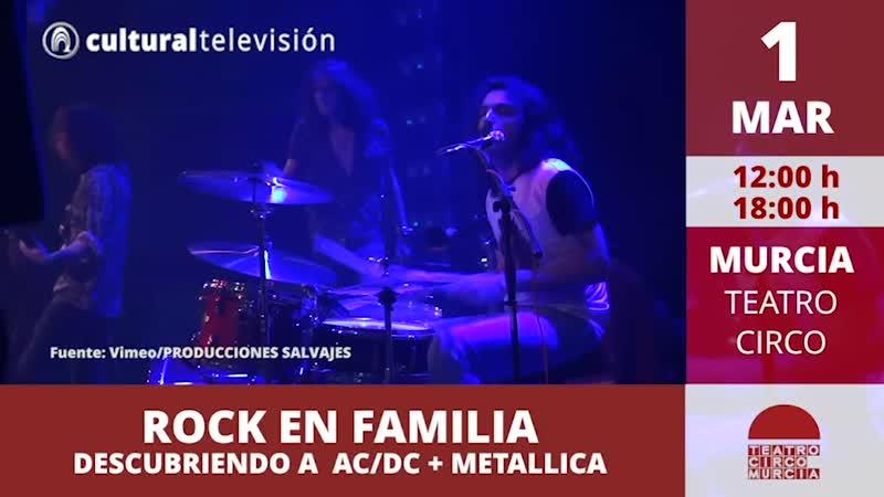 ROCK EN FAMILIA | DESCUBRIENDO A AC/DC + METALLICA
