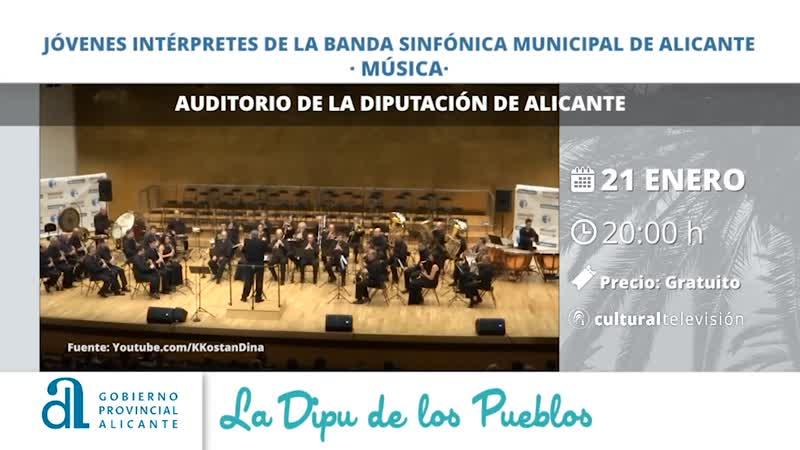 JÓVENES INTÉRPRETES DE LA BANDA SINFÓNICA MUNICIPAL DE ALICANTE