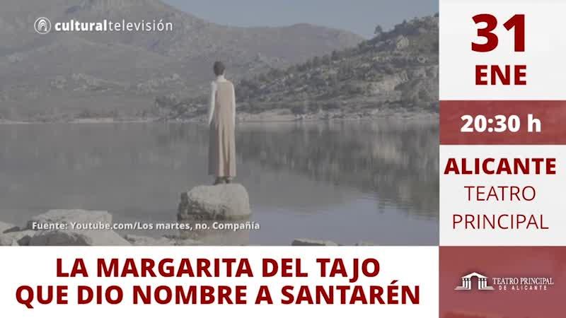 LA MARGARTIA DEL TAJO QUE DIO NOMBRE A SANTARÉN