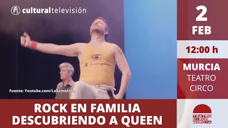 ROCK EN FAMILIA | DESCUBRIENDO A QUEEN