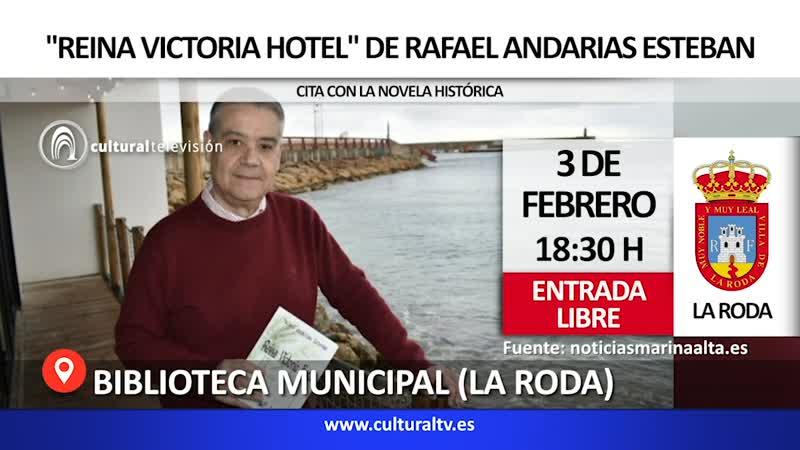 ''REINA VICTORIA HOTEL'' DE RAFAEL ANDARIAS ESTEBAN