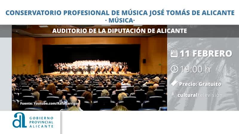 """CONSERVATORIO PROFESIONAL DE MÚSICA """"GUITARRISTA JOSÉ TOMÁS"""" DE ALICANTE"""