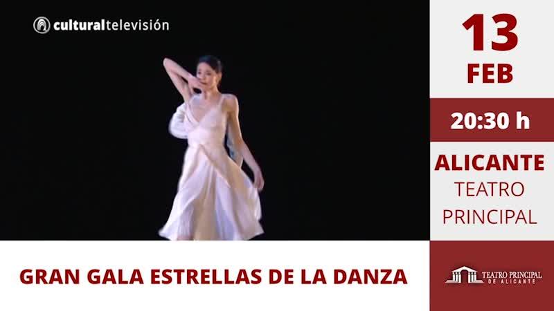 GRAN GALA ESTRELLAS DE LA DANZA