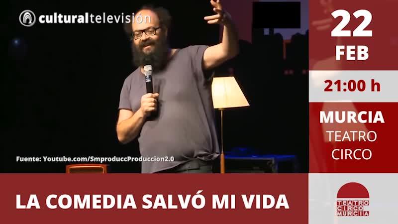 LA COMEDIA SALVÓ MI VIDA | IGNATIUS FARRAY