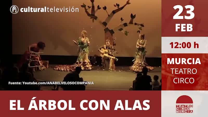 EL ÁRBOL CON ALAS