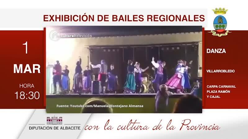 EXHIBICIÓN DE BAILES REGIONALES