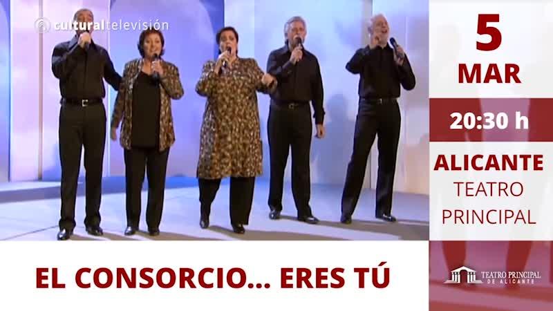 EL CONSORCIO... ERES TÚ