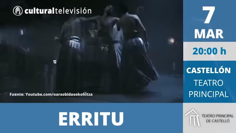 ERRITU