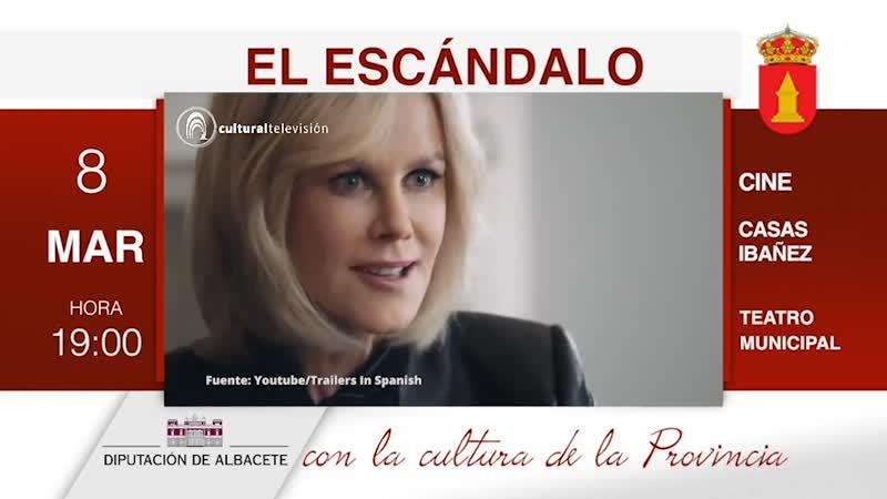 EL ESCÁNDALO