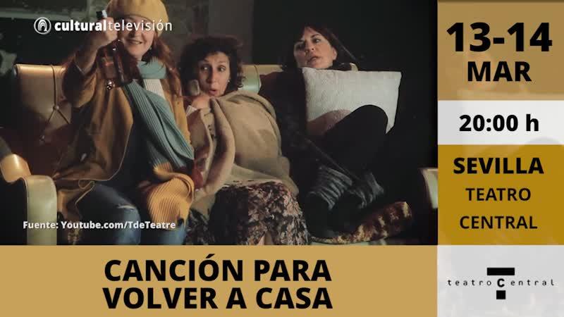 CANCIÓN PARA VOLVER A CASA