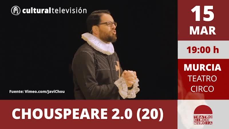 CHOUSPEARE 2.0 (20)