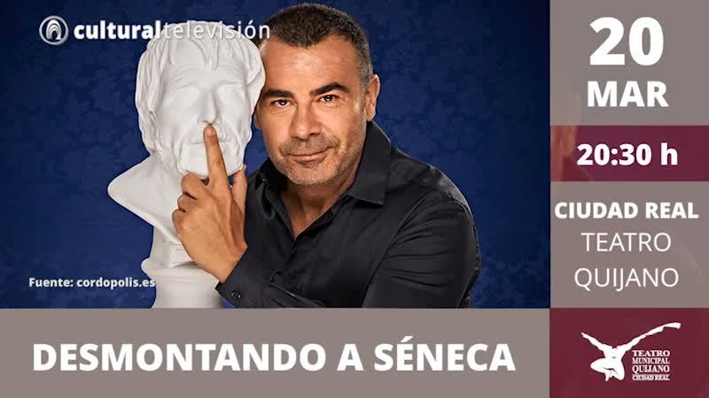 DESMONTANDO A SÉNECA DE JORGE JAVIER VÁZQUEZ