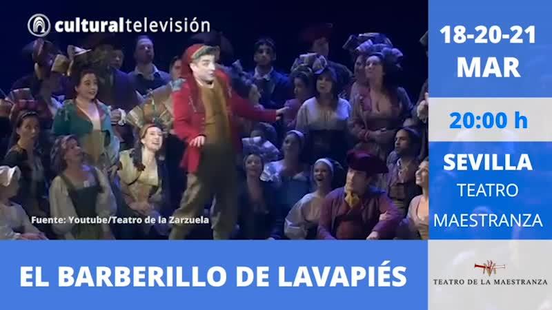 EL BARBERILLO DE LAVAPIÉS