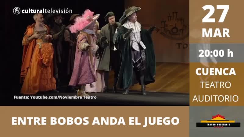 ENTRE BOBOS ANDA EL JUEGO
