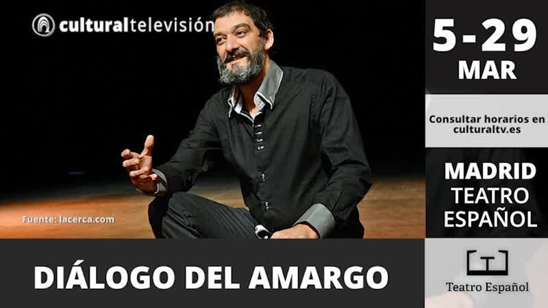 DIÁLOGO DEL AMARGO