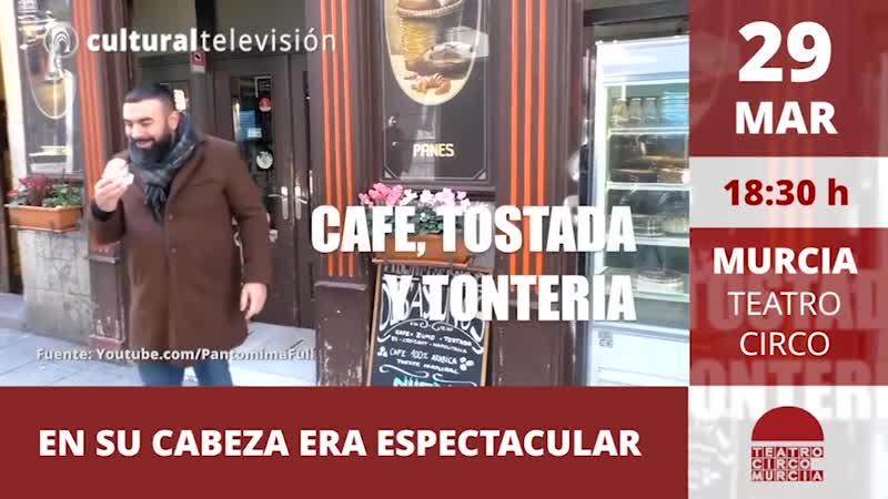 EN SU CABEZA ERA ESPECTACULAR | PANTOMIMA FULL