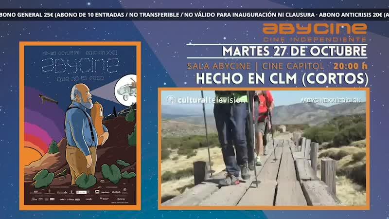 HECHO EN CLM (CORTOS) | ABYCINE 2020