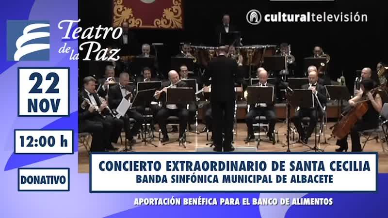 CONCIERTO EXTRAORDINARIO DE SANTA CECILIA