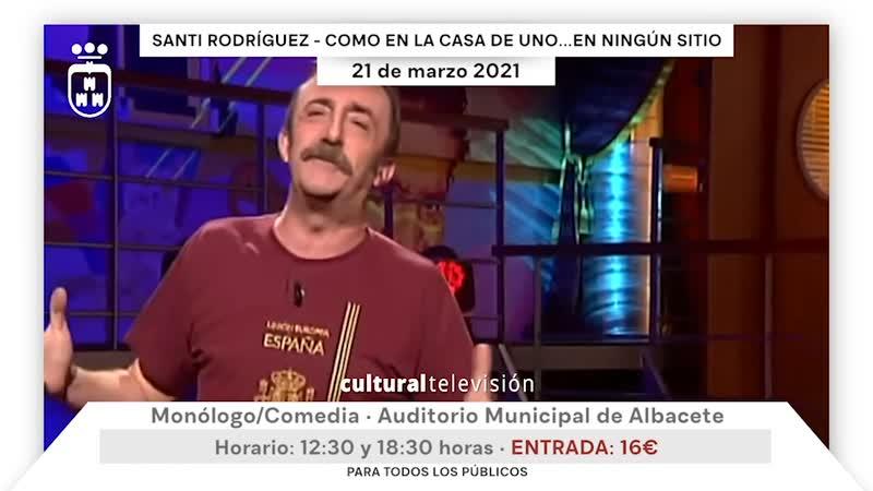 SANTI RODRÍGUEZ | COMO EN LA CASA DE UNO...EN NINGÚN SITIO
