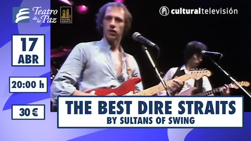 THE BEST DIRE STRAITS