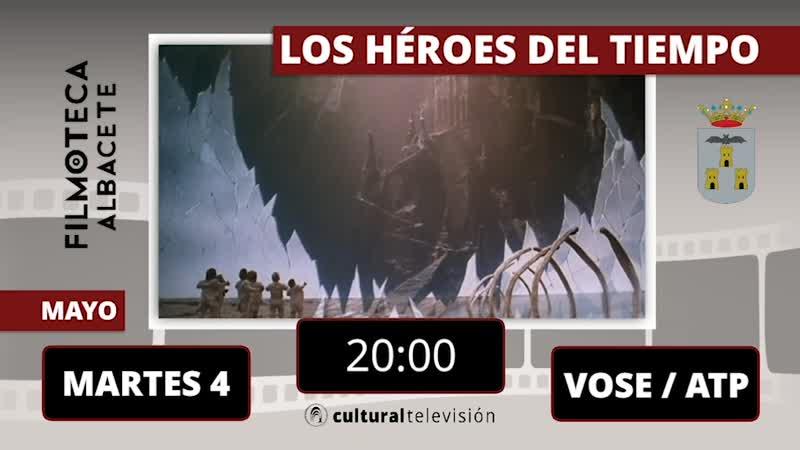 LOS HÉROES DEL TIEMPO