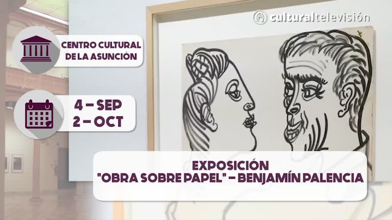 EXPOSICIÓN: ''OBRA SOBRE PAPEL'' · BENJAMÍN PALENCIA