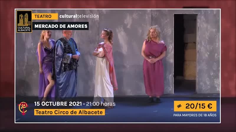 MERCADO DE AMORES