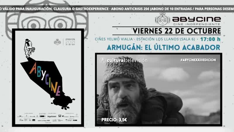 ARMUGÁN: EL ÚLTIMO ACABADOR
