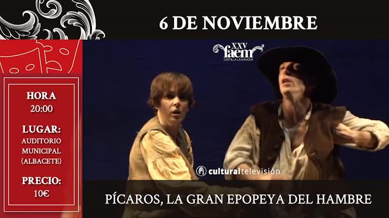 PÍCAROS, LA GRAN EPOPEYA DEL HAMBRE