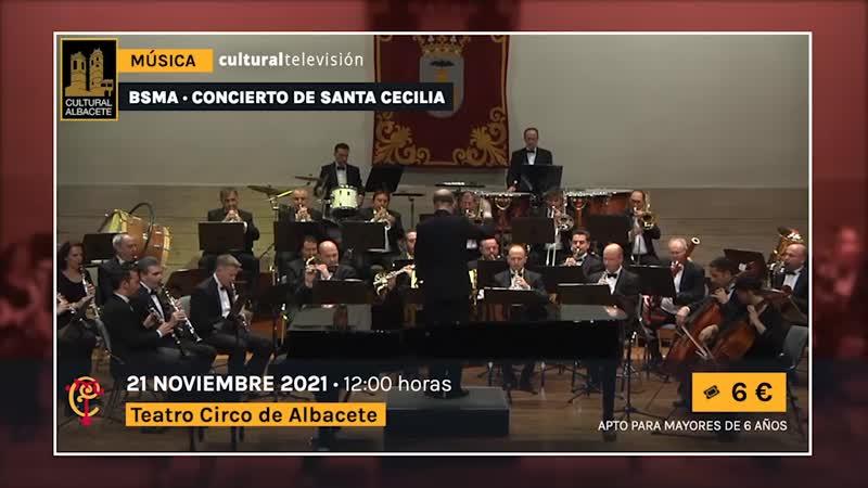 BSMA · CONCIERTO DE SANTA CECILIA