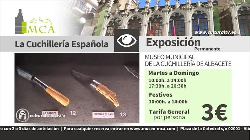 LA CUCHILLERÍA ESPAÑOLA