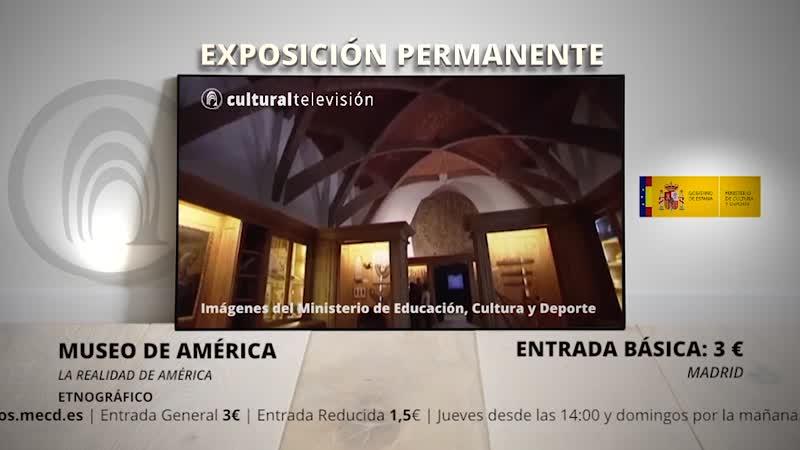 LA REALIDAD DE AMÉRICA | MUSEO DE AMÉRICA