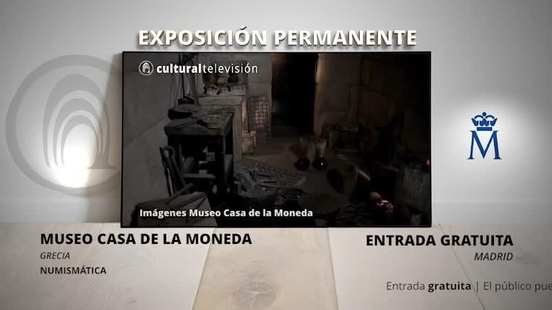 GRECIA | MUSEO CASA DE LA MONEDA