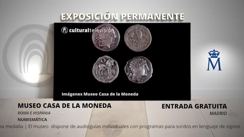 ROMA E HISPANIA | MUSEO CASA DE LA MONEDA
