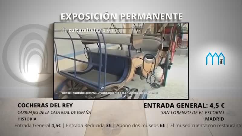 COCHERAS DEL REY